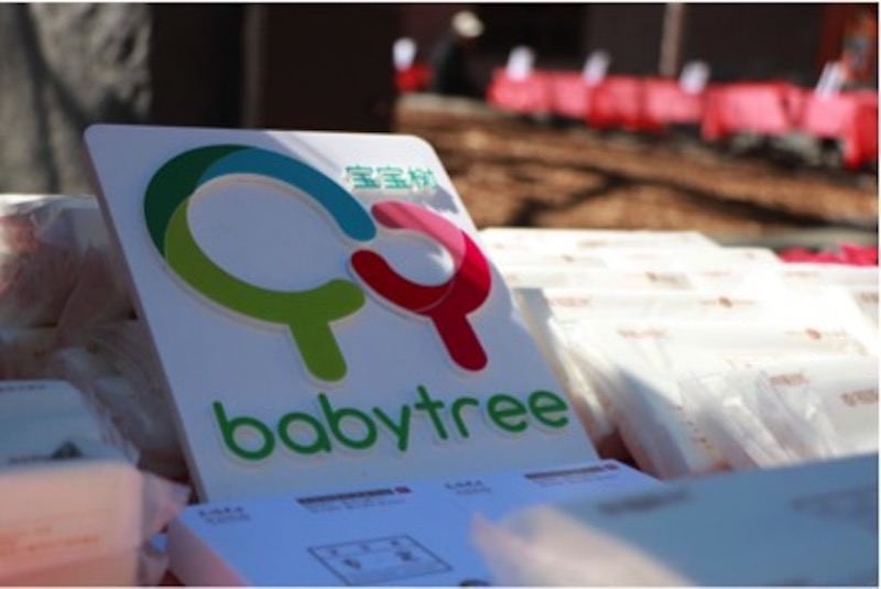 Launched in 2007, Babytree says it has 200 million monthly active users. Photo: Babytree