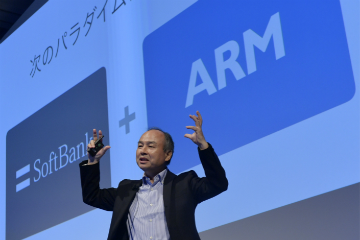 Masayoshi Son, chairman and CEO of Softbank, ARM Holdings' parent company, gives the keynote speech at SoftBank World 2016 in Tokyo in July 2016. Photo: VCG