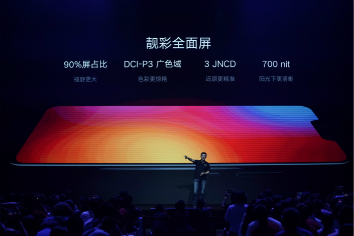 Lenovo Vice President Chang Cheng introduced the Z5 smartphone at a Beijing press conference on June 5. Photo: VCG