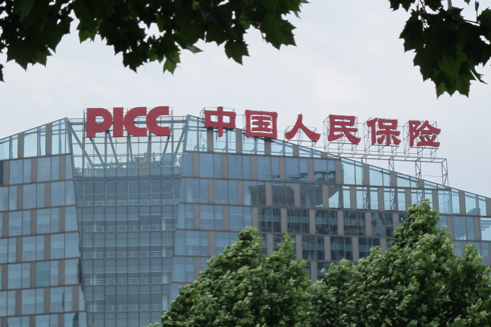 Insurer PICC plans to use the funds raised through its upcoming initial public offering to bolster its capital. Photo: VCG