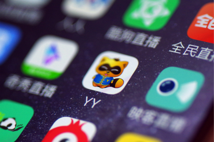 Chinese livestreaming platform YY Inc. has announced a $272 investment in Singapore-based Bigo Inc., which operates the livestreaming app Bigo Live. Photo: VCG