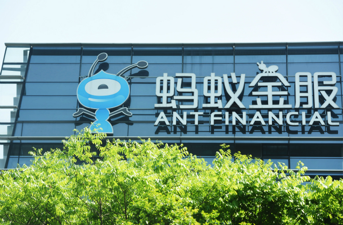 Ant Financial Services Group's headquarters is seen in Hangzhou, Zhejiang province, on May 24. Photo: VCG