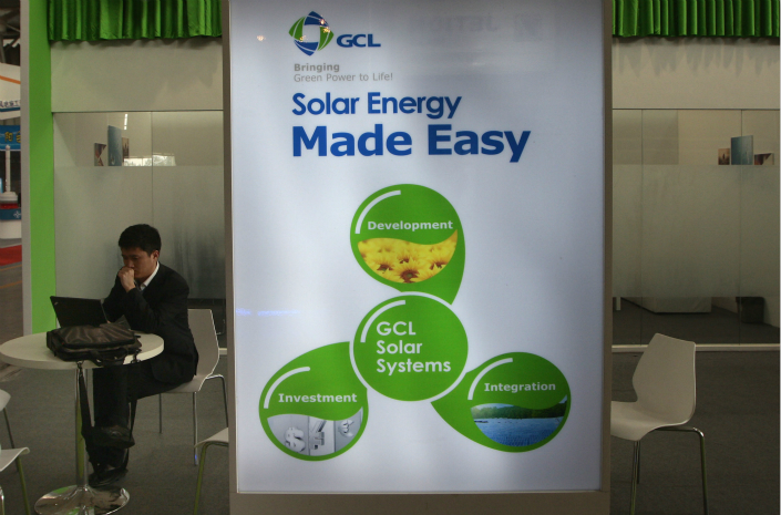 GCL Poly Energy has agreed to sell just over half of its principal subsidiary for up to 12.75 billion yuan ($1.99 billion) to shore up its finances. Photo: VCG