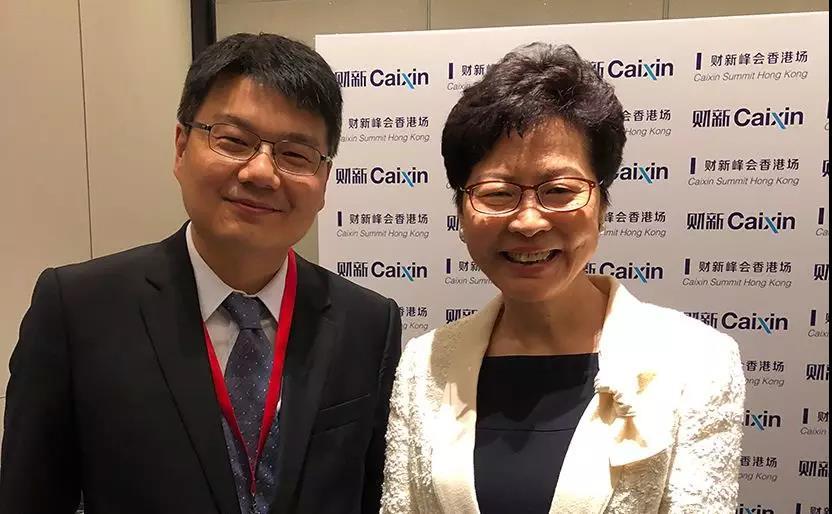 玖富集团CEO孙雷与香港特别行政区行政长官林郑月娥合影