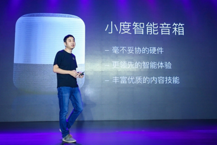 Jing Kun, general manager of Baidu Inc.'s Smart Living Group, unveils the company's new smart speaker at a news conference in Beijing on Monday. Photo: Baidu Inc.