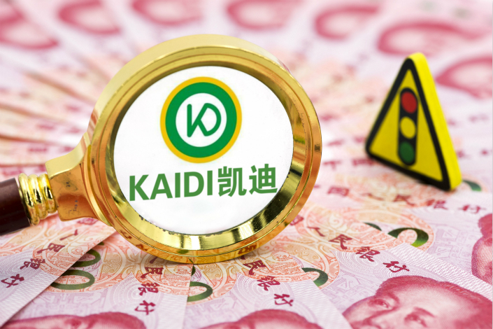 Sunshine Kaidi has found it hard to sell its stake in its subsidiary Kaidi Eco, partially because it has taken out loans using a large amount of the company's shares as collateral. Photo: IC