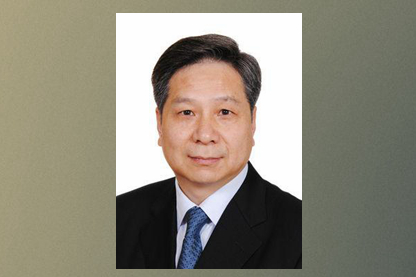 Bai Tao, executive director and president of Central Huijin Investment Ltd., reportedly will be the Bank of China's new president. Photo: China Investment