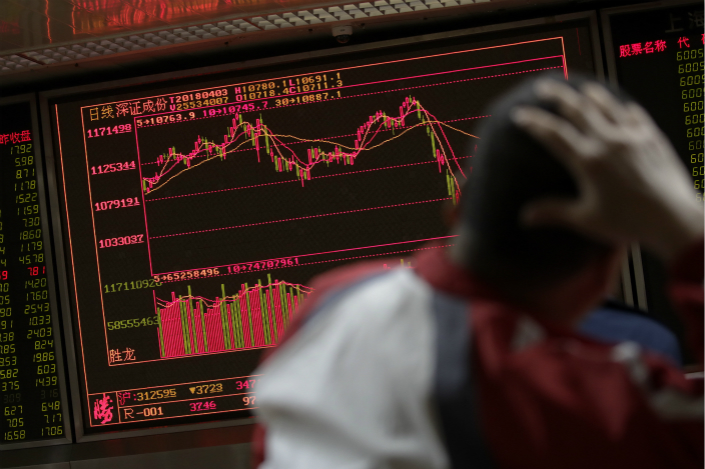 The Shanghai Composite Index reached its lowest point in almost two years after news of U.S. tariffs on Chinese goods. Photo: IC
