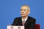 刘鹤与欧委会执行副主席沟通中欧投资协定谈判事宜