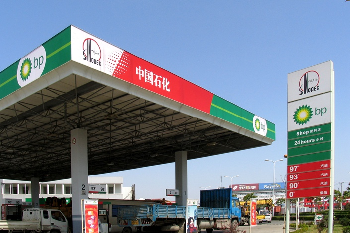 A BP-Sinopec gas station in Ningbo, Zhejiang province. Photo: IC