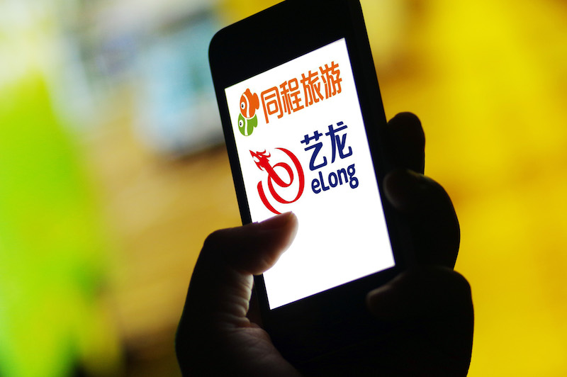 Tongcheng-Elong reported 121 million monthly active users in 2017. Photo: VCG