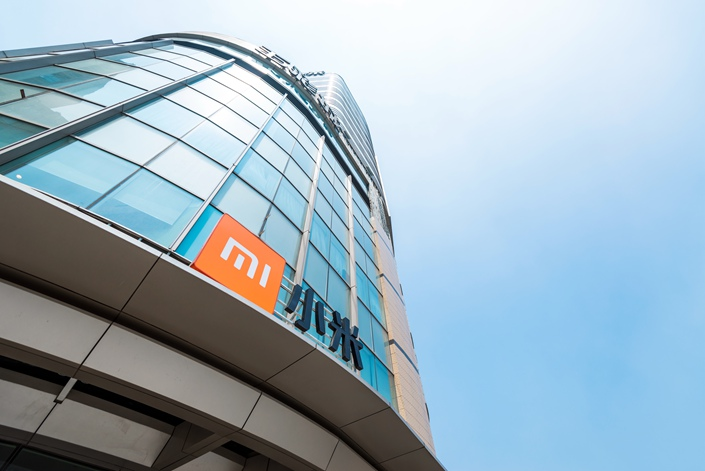 Xiaomi Inc.'s Beijing headquarters is seen on Tuesday. Photo: VCG