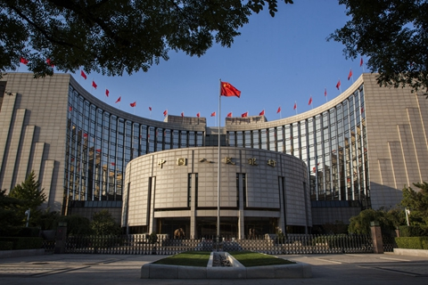 The headquarters of the People's Bank of China in Beijing. Photo: IC