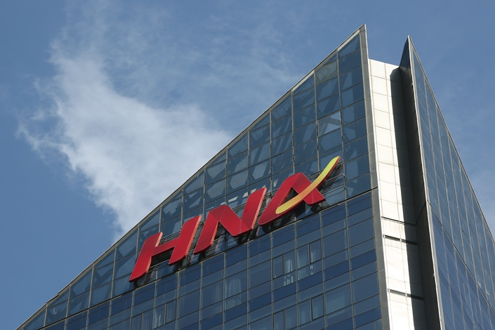 HNA put the brakes on its rapid expansion and global shopping spree in late 2016. Photo: VCG