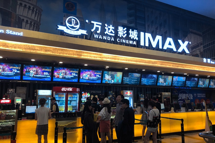 A Wanda cinema in Beijing on April 29. Photo: VCG