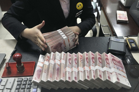 Banks' loans to non-state companies accounted for less than a fourth of total loans in China. Photo: VCG