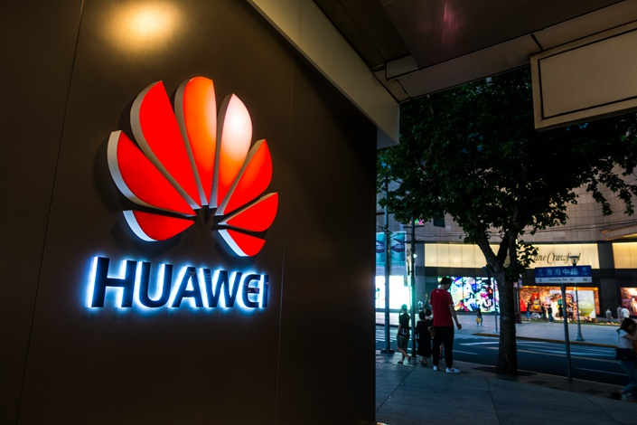 A Huawei store in Shanghai on May 27. Photo: VCG