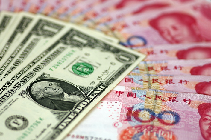 The People's Bank of China appears unfazed by the yuan's latest depreciation and is content, for now, to allow further declines, Photo: VCG
