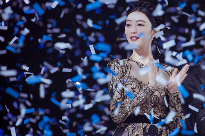 Chinese actress Fan Bingbing has been accused of receiving a multimillion-dollar hidden payment for starring in a movie. Fan has denied the charge. Photo: VCG
