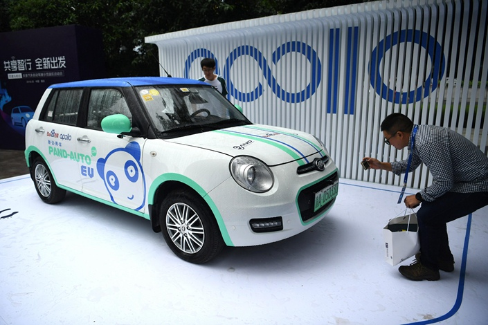 "Baidu Inc. launched its ""self-driving demonstration park"" in the Liangjiang New Area of Chongqing on May 24. Photo: VCG"