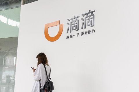 Didi Chuxing has over 90% of China's car-hailing market. Photo: VCG