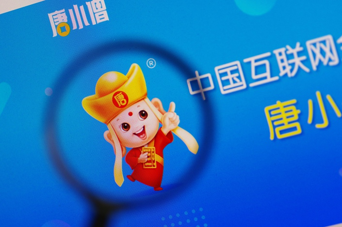 Shanghai police have detained four senior executives of online lending platform Tangxiaoseng since June 16. Photo: IC