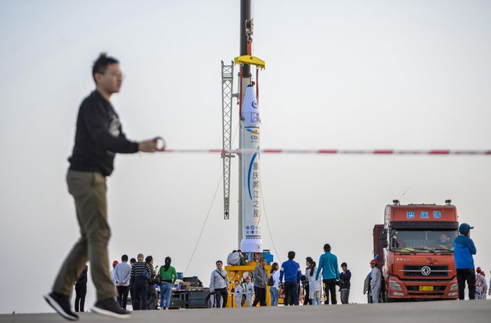 "OneSpace's ""Chongqing Liangjiang Star"" rocket was successfully launched from Northwest China on May 17. Photo: VCG"