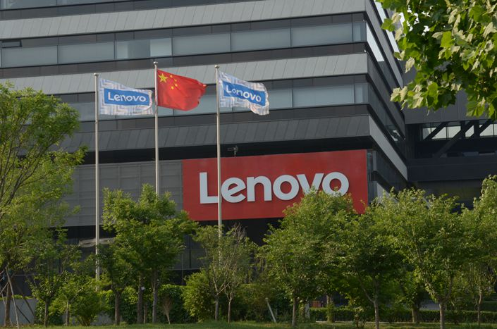 Lenovo's parent company has paid $1.79 billion for a 90% stake in a Luxembourg bank, adding to a financial portfolio that contributes less than 1% of the company's revenue. Photo: IC