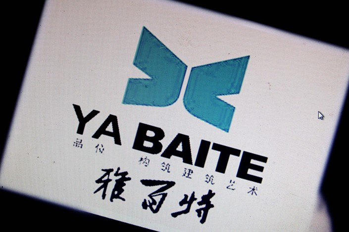 Jiangsu Yabaite Technology Co. Ltd. may become only the second company to be kicked off a Chinese mainland stock exchange for fabricating information in its financial reports. Photo: IC