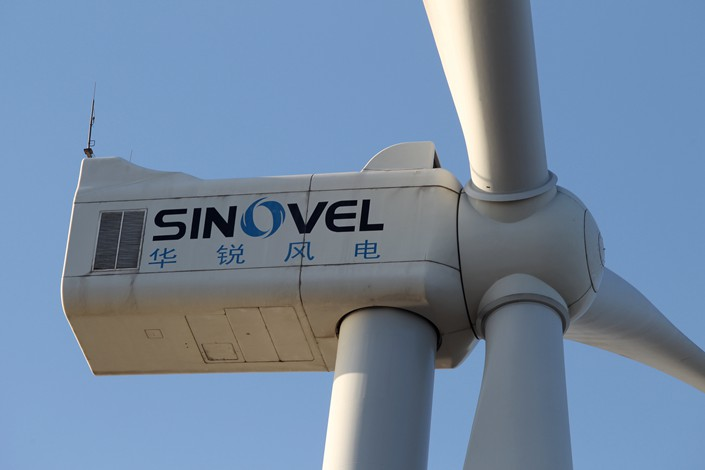 A U. S. federal court has ordered Sinovel Wind Group Co. Ltd. to pay a $1.5 million fine and $57.5 million in restitution after it was convicted of stealing trade secrets. Photo: VCG
