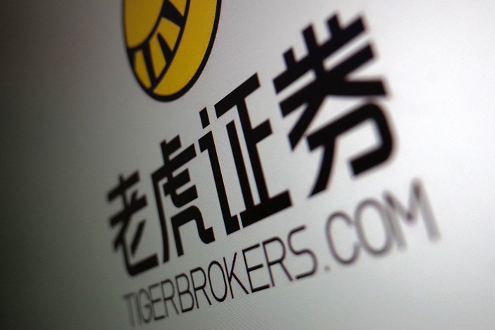 Tiger is one of growing group of Chinese financial technology service providers that have thrived since Beijing began allowing private investment into a sector previously monopolized by state-owned firms.  Photo: IC