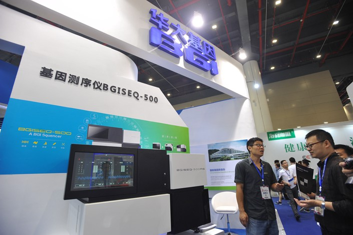 BGI Group hosts a stand at an exhibition in Wuhan, Hubei province, in June 2017. Photo: IC