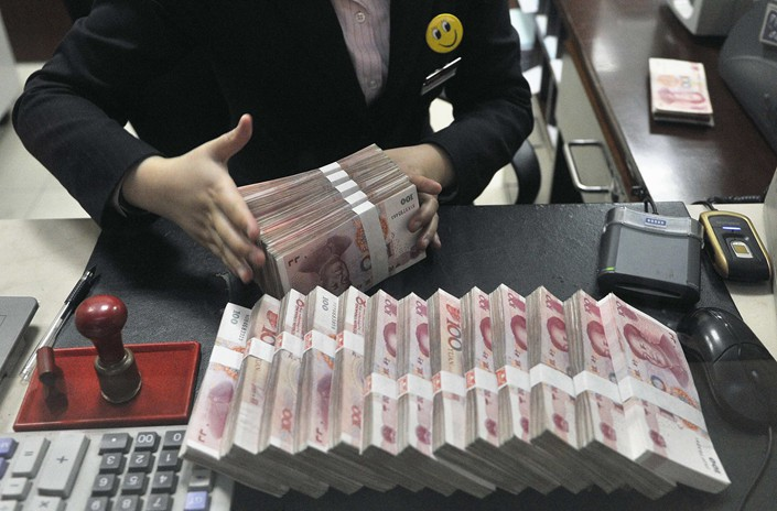 Zouping Rural Commercial Bank has had its rating lowered one notch to A+ from AA-. Photo: VCG
