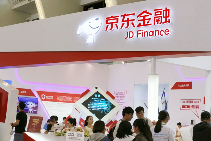 JD Finance's fundraising plans comes as investors are increasingly eager to get into fintech. Photo: VCG