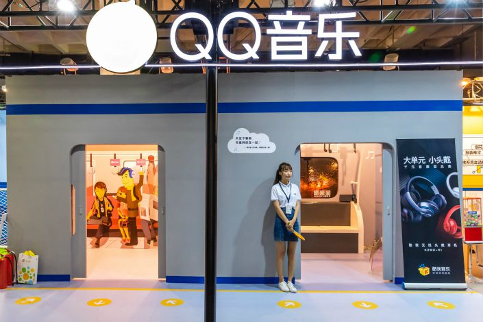 QQ Music hosts a site at the Beijing Music & Life Show at the China International Exhibition Center on Saturday. Photo: VCG