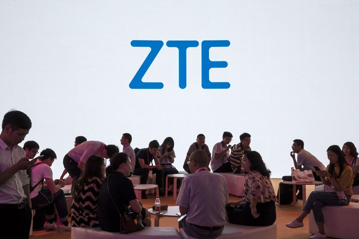 ZTE Corp. establishes a presence at the 2018 Mobile World Congress in Shanghai on June 28. Photo: VCG