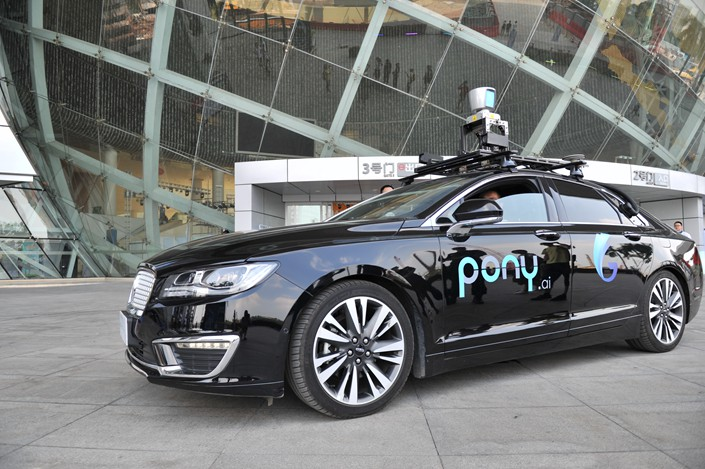 A self-driving Pony.ai car is displayed during an exhibition in Guangzhou, Guangdong province, on May 19. Photo: IC