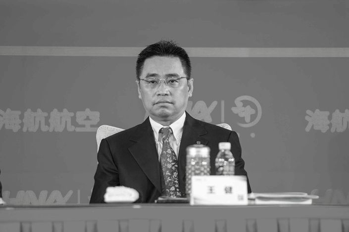 HNA Group Co. Ltd. co-founder Wang Jian died July 3 while on vacation in France. Photo: VCG