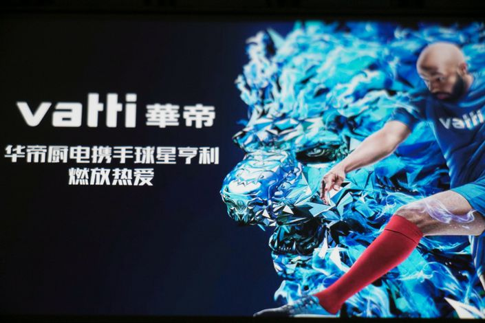 An advertisement for kitchen-appliance maker Vatti Corp. Ltd. is seen in Jinan, Shandong province, on July 3. Photo: VCG
