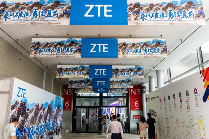 ZTE advertisements seen at the 2018 World Mobile Congress in Shanghai on June 29. Photo: IC