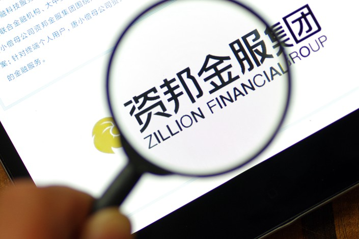 Police say Zillion Holdings sold wealth management products without official approval in more than 10 provincial-level regions since December 2012. Photo: IC