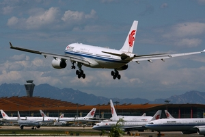 Chinese Airlines More Punctual In First Half of Year
