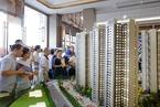 樓市觀察|深莞調控先后升級 購房需求大規模外溢