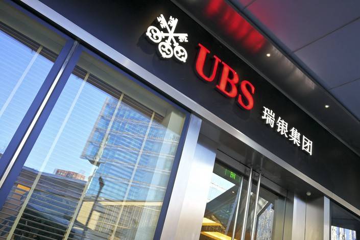 A UBS office in Beijing. Photo: IC