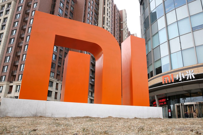 Xiaomi Corp.'s headquarters are seen in Beijing in February 2015. Photo: IC
