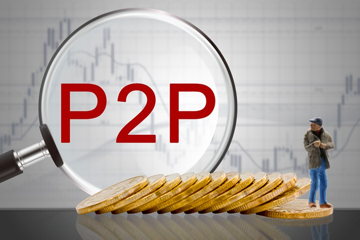 Besides the orders that executives refrain from absconding, industry groups have asked P2P platforms to ensure their senior managers remain contactable and not to change offices. Photo: VCG