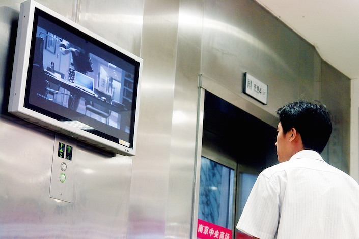 A Focus Media LCD advertising display in an office building. Photo: VCG