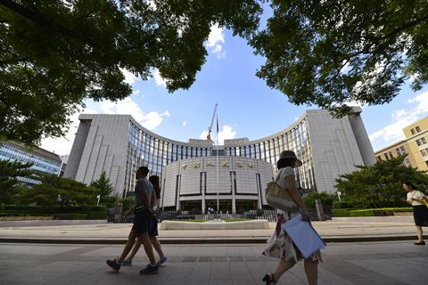 The People's Bank of China. Photo:VCG