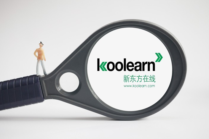 Koolearn increased its net profit to 80.8 million yuan ($11.9 million) for the nine months ended Feb. 28, from 68.6 million yuan in the corresponding period of 2017. Photo: VCG