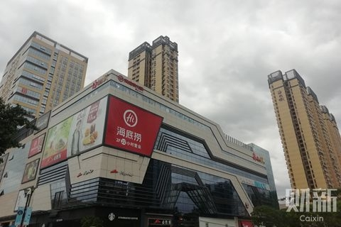 HNA bought the project, Shenzhen Haihang City, in 2010, aiming to turn the urban village into a combined residential, office and retail complex. Photo: VCG